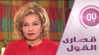 المحامية بشرى خليل وربع الساعة الأخير قبل إعدام صدام حسين