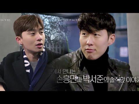 손흥민x박서준의 솔직 토크! 경고 카드 받았을 때 심정은? Sonsational: The Making of Son Heung-min 190101 EP.1