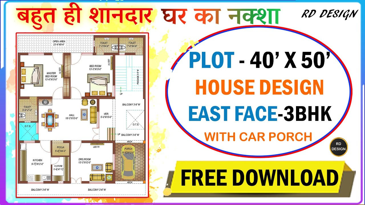 40x50 House Plans 40x50 House Designs Vastu House Plan 40x50 Rd Design