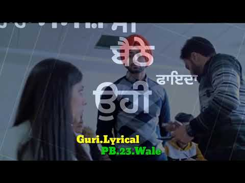 YJKD || YAARI || Gur Sidhu || Whatsapp Status Video || Latest Punjabi Songs Videos 2019