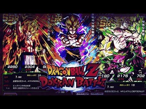 **I PULLED IT YESSSSSSSS** | **Dragon Ball Z Dokkan Battle Summons**