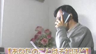 「あなたのこと…」波瑠「四角関係」不倫ドラマ「初」 「テレビ番組を斬...