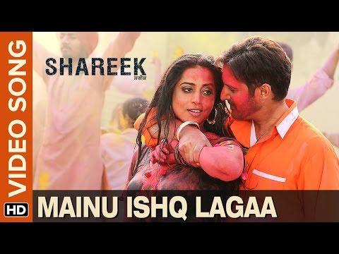 Mainu Ishq Lagaa (Video Song) | Shareek | Jimmy Sheirgill & Mahie Gill