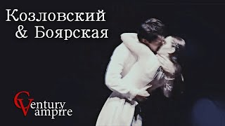 I Данила Козловский & Елизавета Боярская I - Страшно любить тебя