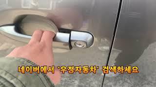 제주중고차 우정자동차 레이2013년식  매물을 소개합니…