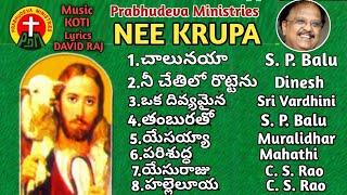 Telugu Christian Super Hits    నీ కృప ఆల్బం (అన్ని పాటలు)    NEE KRUPA ALBUM    #SPBalasubrahmanyam