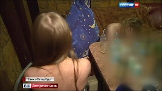 В Петербурге в доме полярников работает бордель