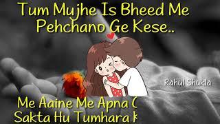 Tum mujhe is bheed me pehchano ge kese Aashiqui 2 dialogue
