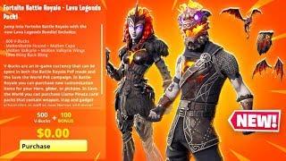 NEW Lava Legends Skins & Wrap in Fortnite!
