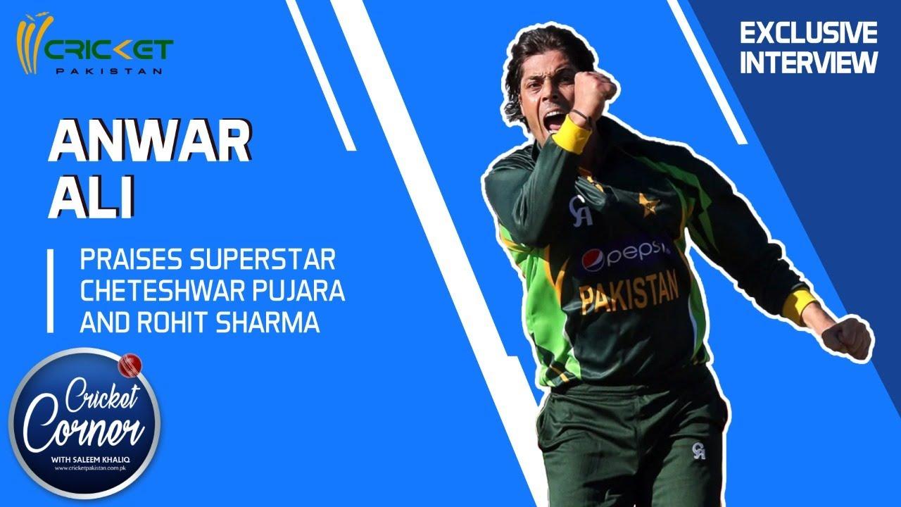 Anwar Ali praises 'superstars' Cheteshwar Pujara and Rohit Sharma | Excited ahead of KPL