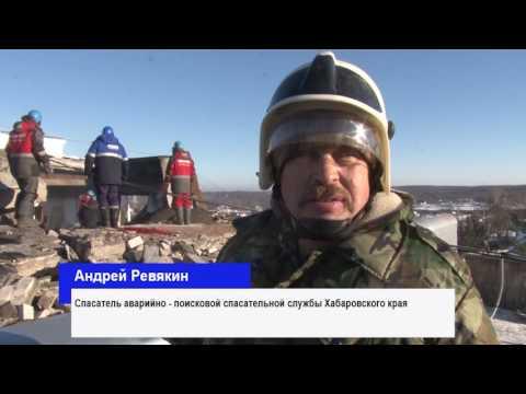 Советская Гавань . Ликвидация последствий взрыва .  Декабрь 2016 г.
