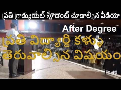 JP Sir : What Next? After Your Degree (Engg, Pharm, Dental..) US Ms, Gate, Usa Jobs, Trump Effect