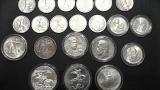 Серебряные монеты - мои покупки в январе 2016 г.!(, 2016-02-05T23:29:46.000Z)