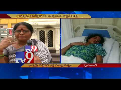 Murder attempt on woman by Software husband! - Spot Light - TV9