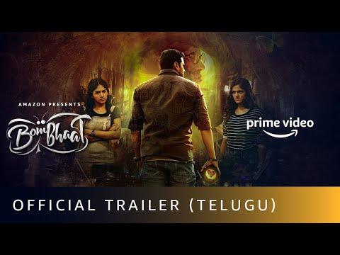 Bombhaat - Official Trailer (Telugu)   Sushanth, Chandini Chowdary, Simran Choudhary   Dec  3