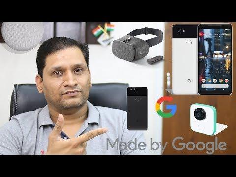 google-baba-ka-ashirwad-|-made-by-google-|-google-pixel-2-xl