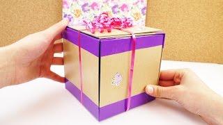 Geschenkbox selber machen | DIY Geschenk zum Geburtstag | schön verpacken Würfelkiste | Ducktape