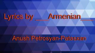 Anush Petrosyan Patasxan Lyrics NEW RELEASE 2017