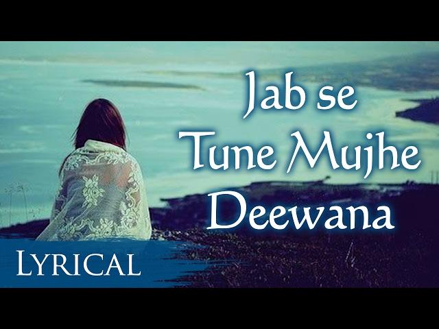 Jab Se Tune Mujhe by Abida Parveen   Video Song With Lyrics   Hindi Sad Songs