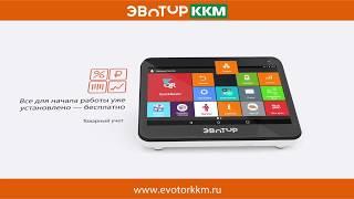 Купить Онлайн-кассы в Самаре для ИП, ООО и интернет-магазина