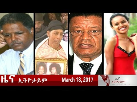Ethiopia: The Latest Ethiopian News Today From EthioTime - March 18 2017