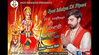 Jyot mayiya di piyari | Sandeep Sain | High Rangers | For Live Shows cont. 7696307038