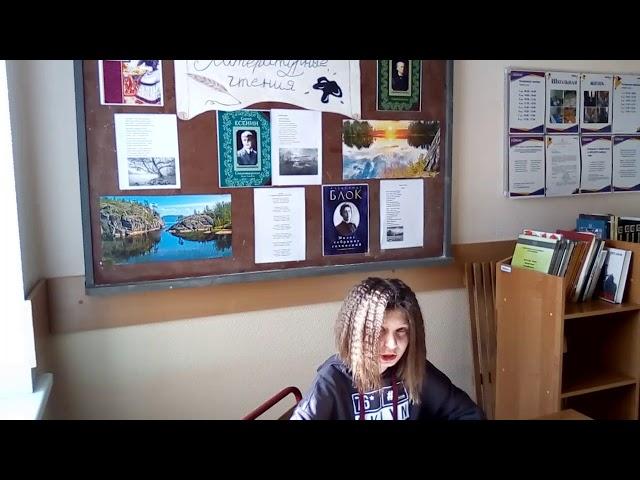 Изображение предпросмотра прочтения – ЕлизаветаОмельчак читает произведение «Гонимы вешними лучами» А.С.Пушкина