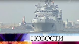 Более 20 боевых кораблей и катеров приняли участие в репетиции Главного военно-морского парада.