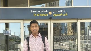 Palm Jumeirah 🌴 island , (u.a.e) dubai  17/06/2018