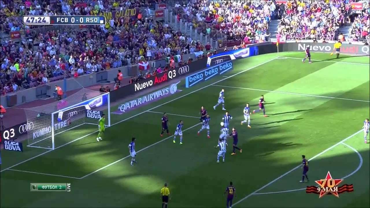 Барселона 2 0 реал сосьедад