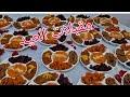 اسرع تحضير للمقبلات المغربية التقليدية الحررريرة واللذيدة