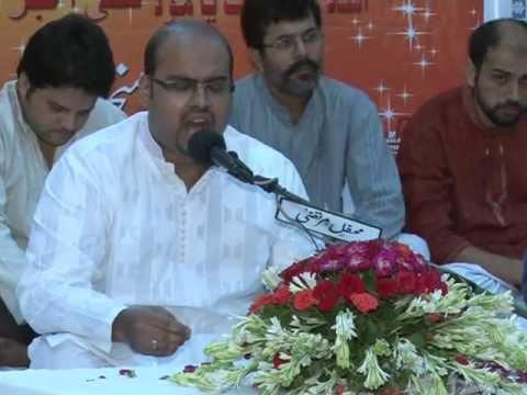 Measum Raza Saqib - Hum Ko Ba'Waqte Mushkil Abbas (A.S.) Ka Sahara