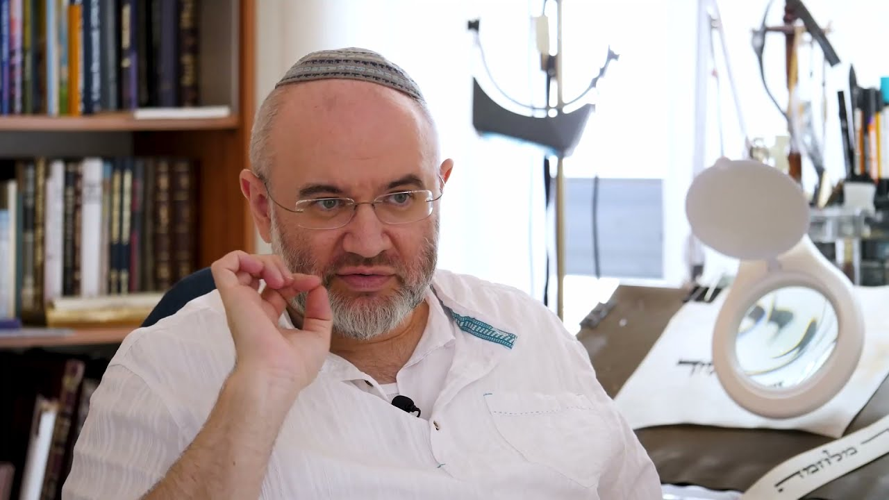 Энциклопедия еврейских профессий — сойфер