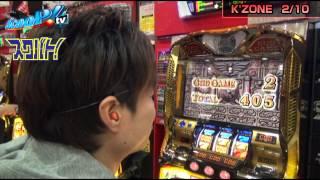 スクバト! vol.12 第1/2話
