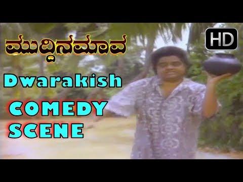 Dwarakish beggar comedy | Kannada Comedy Scenes | Muddina Mava Kannada Movie | SPB, Shashikumar