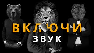 Видео о B2B-Creative