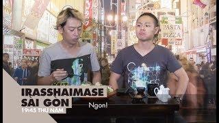 Người Nhật Bản nghĩ gì khi ăn Sashimi tại Việt Nam? | Irasshaimase Sài Gòn | VIEW