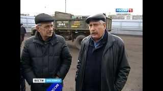 В Красноярске подорожал балахтинский уголь(, 2015-10-20T07:39:16.000Z)