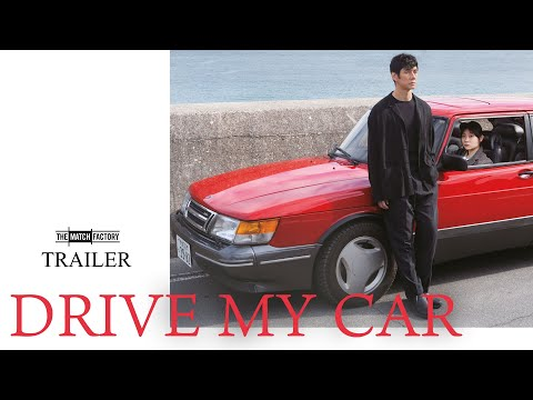 Drive My Car (2021) | Trailer | Hidetoshi Nishijima | Toko Miura | Masaki Okada