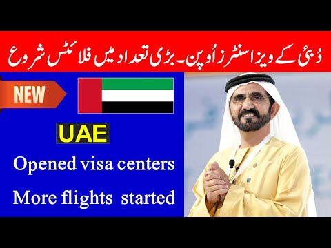 UAE Big updates: Dubai Visa centers are opened - More Flight