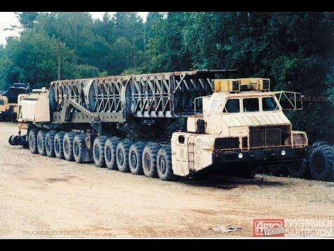 Самые большие грузовики в мире. ТОП 5 самых больших военных тягачей  мира