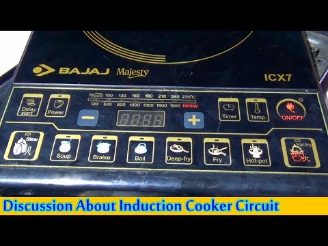 A Discussion About Induction Cooker Circuit/ Motherboard/ PCB - Bengali Tutorial