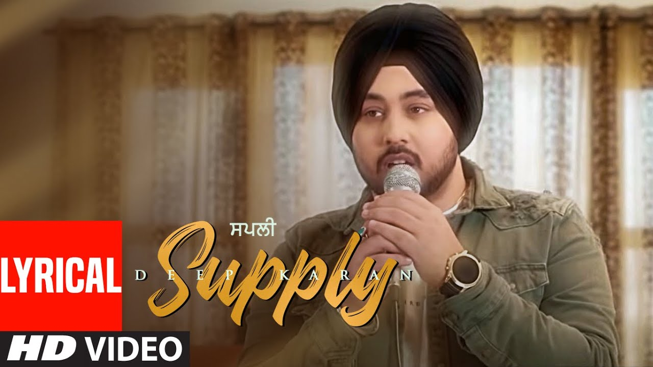 Supply (ਸੱਪਲੀ) Deep Karan (Full Lyrical Song) Nivedita Chandel | Latest Punjabi Song 2020
