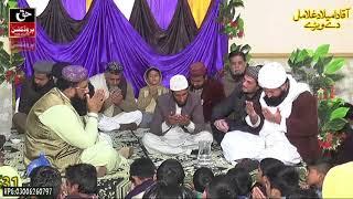 Dua e Khair / Aaqa Da Milad / Kot Noor Shah Lokri Gujrat