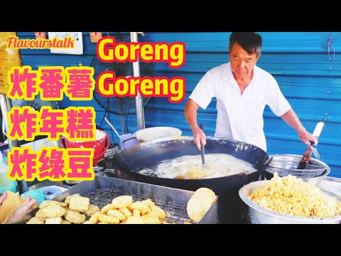 penang-street-food-malaysia-free-school-road-famous-goreng-pisang-ubi-economy-rice-炸香蕉经济饭槟城美食
