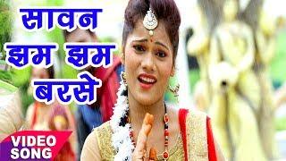 NEW Hit काँवर भजन 2017 - Shakshi Shivani - Sawanwa Jham Jham Barshe - Shiv Mahima - Kanwar Songs