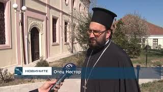Европейски средства вдъхват живот на десетки православни храмове в страната