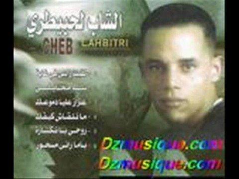 cheb lahbitri 2009