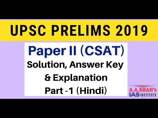 UPSC CSE #Prelims2019 #CSAT Paper 2 In Hindi | Solutions,Answer Key & Explanations Part 1  (Hindi)
