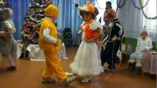 новогодний праздник в детском саду! танец зверят.
